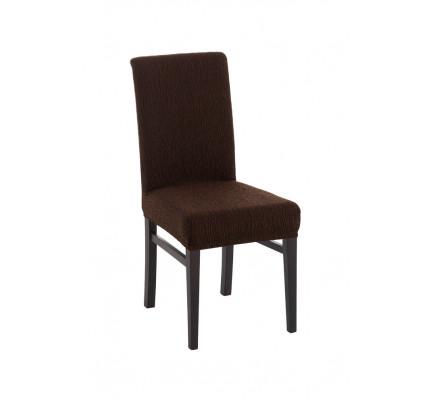 Σετ (2 Τμχ) Ελαστικά Καλύμματα Καρέκλας Με Πλάτη Nepal