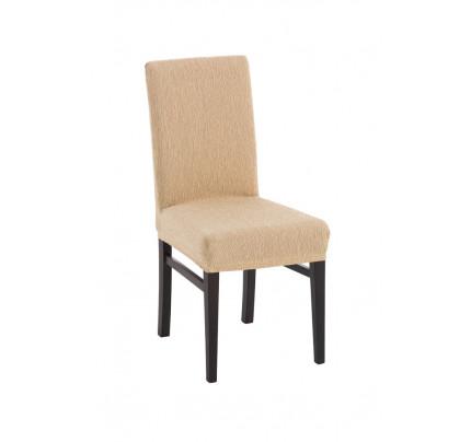 Σετ (2 Τμχ) Ελαστικά Καλύμματα Καρέκλας Με Πλάτη Valencia