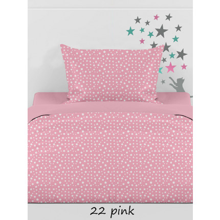 Φανελένια Σεντόνια (Σετ) Μονά - Sunshine Stars 22 Pink