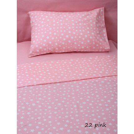 Φανελένια Σεντόνια (Σετ) Κούνιας - Sunshine Stars 22 Pink