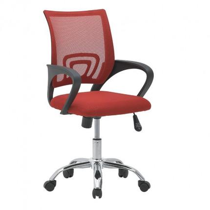 Καρέκλα Γραφείου Click 6-50-592-0014