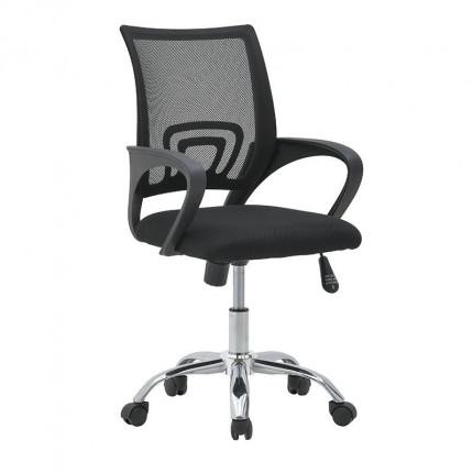 Καρέκλα Γραφείου Click 6-50-592-0015