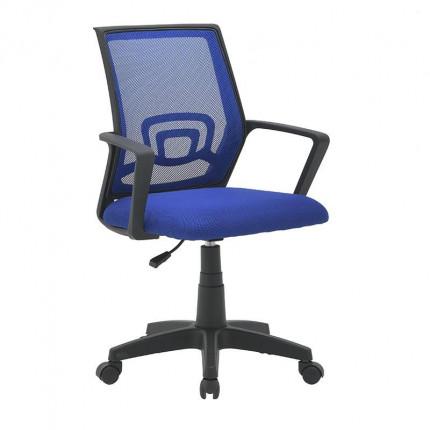 Καρέκλα Γραφείου Click 6-50-592-0017