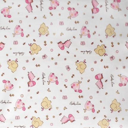 Πάνα 80X80 Dimcol Elephant 172 Pink