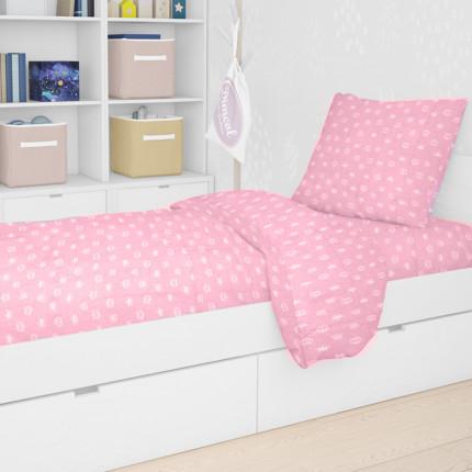 Παπλωματοθήκη Μεμωνομένη Κούνιας 120X160 Dimcol Princess 47 Pink