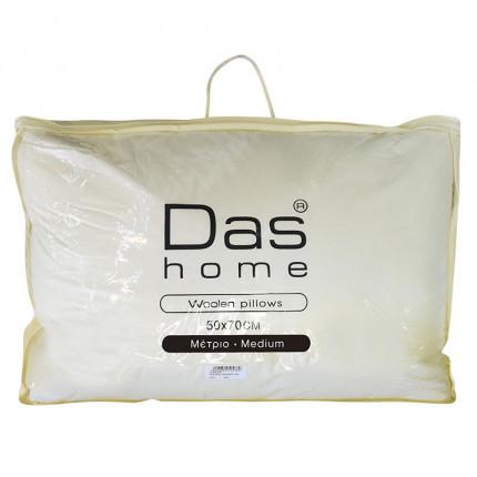 Μαξιλάρι Ύπνου 50x70 Das Home Comfort Pillows 1020 Εκρου
