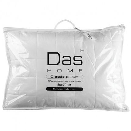 Μαξιλάρι Ύπνου 50x70 Das Home Comfort Pillows 1021 Λευκο