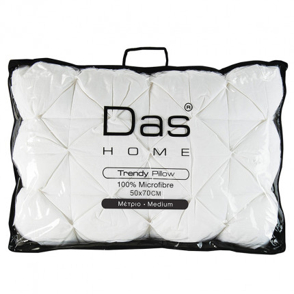 Μαξιλάρι Ύπνου 50x70 Das Home Comfort Pillows 1032 Λευκο