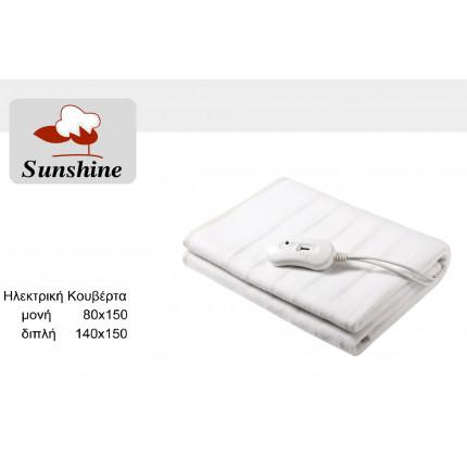 Ηλεκτρική κουβέρτα Υπερδιπλη 140x150 Sunshine