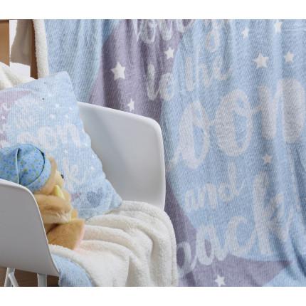 Κουβέρτα Fleece Κούνιας 110x140 Nef Nef Γουνακι Moon And Back Μπλε