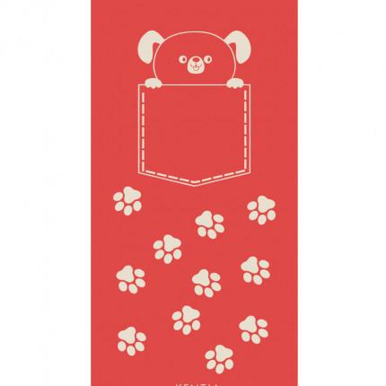 Πετσέτα Θαλάσσης 70X140 Kentia Loft Pocket Κόκκινο