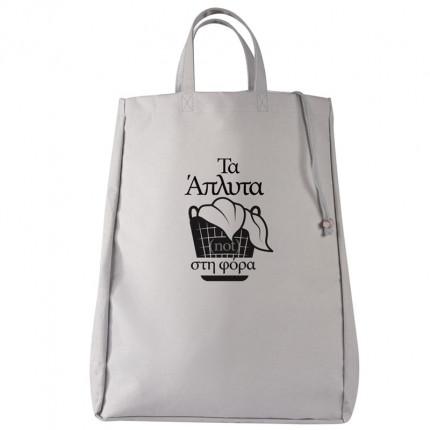 Τσάντα Απλύτων Kentia Loft Bath Bag 22A