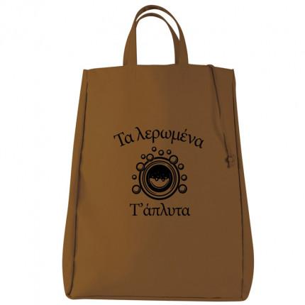 Τσάντα Απλύτων Kentia Loft Bath Bag 26A