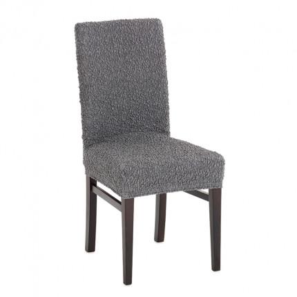 Σετ (2 Τμχ) Ελαστικά Καλύμματα Καρέκλας Με Πλάτη Bielastic Siena