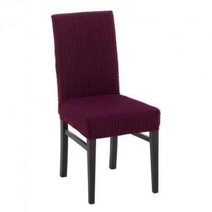 Σετ (2 Τμχ) Ελαστικά Καλύμματα Καρέκλας Με Πλάτη Bielastic Canada