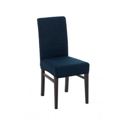 Σετ (2 Τμχ) Ελαστικά Καλύμματα Καρέκλας Με Πλάτη Bielastic Viena