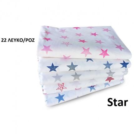 Σεντόνια Κούνιας (Σετ) 120X160 Dimcol Star 22 Ροζ Χωρίς Λάστιχο