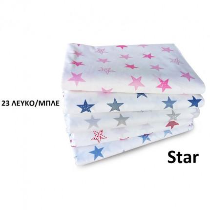 Μαξιλαροθήκη Τεμάχιο 50X70 Dimcol Star 23 Μπλε