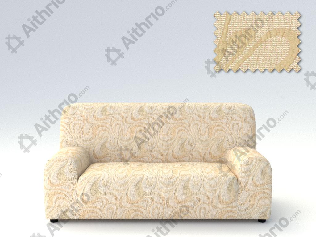 Ελαστικά καλύμματα καναπέ Danubio-Τετραθέσιος-Μπεζ-10+ Χρώματα Διαθέσιμα-Καλύμματα Σαλονιού