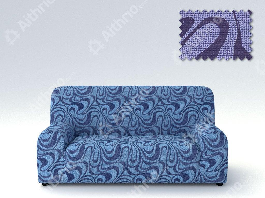 Ελαστικά καλύμματα καναπέ Danubio-Τετραθέσιος-Μπλε-10+ Χρώματα Διαθέσιμα-Καλύμματα Σαλονιού