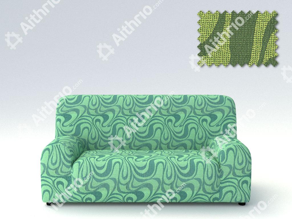 Ελαστικά καλύμματα καναπέ Danubio-Τριθέσιος-Πράσινο-10+ Χρώματα Διαθέσιμα-Καλύμματα Σαλονιού