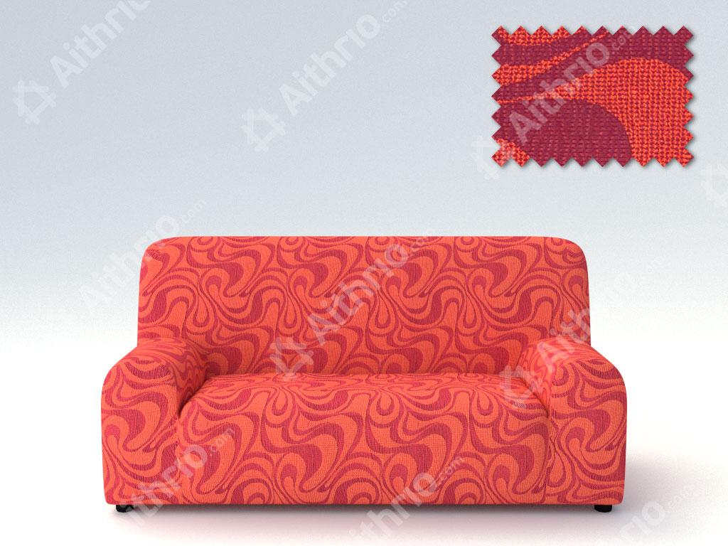 Ελαστικά καλύμματα καναπέ Danubio-Τριθέσιος-Πορτοκαλί-10+ Χρώματα Διαθέσιμα-Καλύμματα Σαλονιού