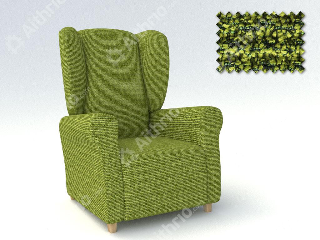 Ελαστικά Καλύμματα Μπερζέρας Bielastic Elegant – C/6 Πράσινο