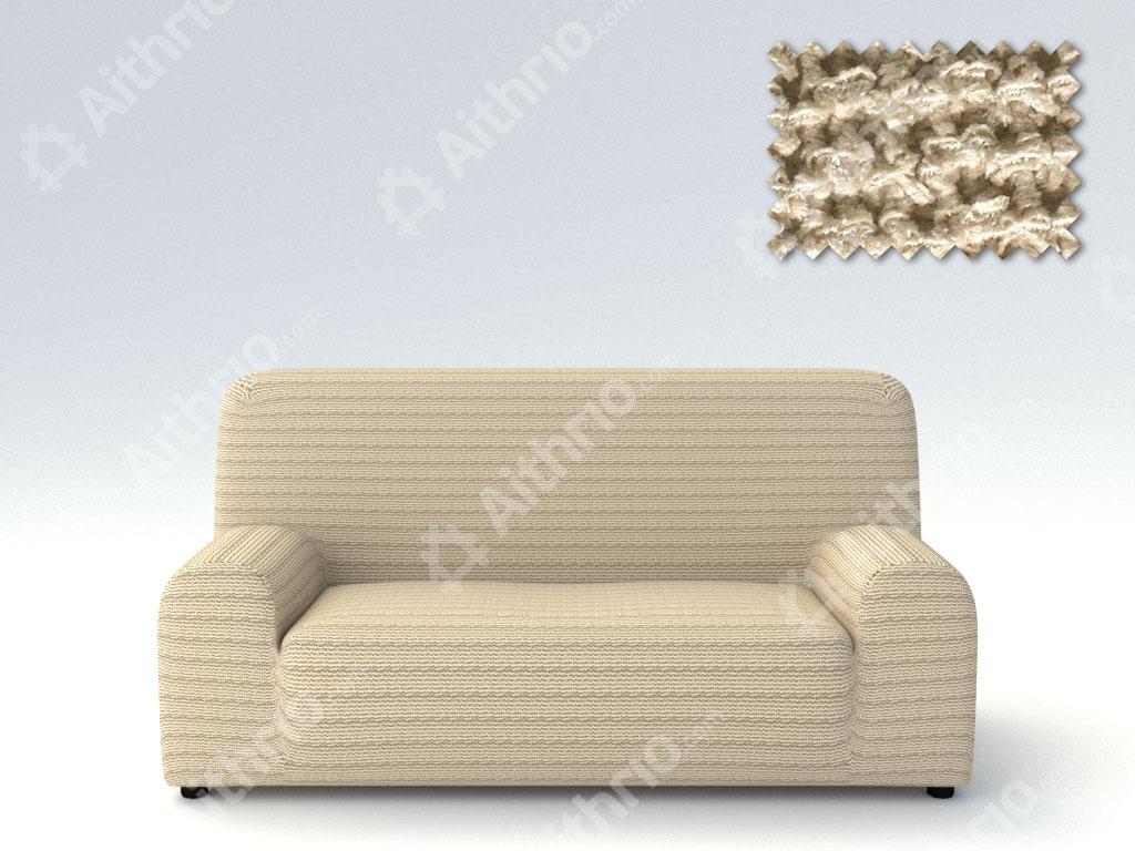 Ελαστικά Καλύμματα Προσαρμογής Σχήματος Καναπέ Elegant – C/2 Μπεζ – Τετραθέσιος-10+ Χρώματα Διαθέσιμα-Καλύμματα Σαλονιού