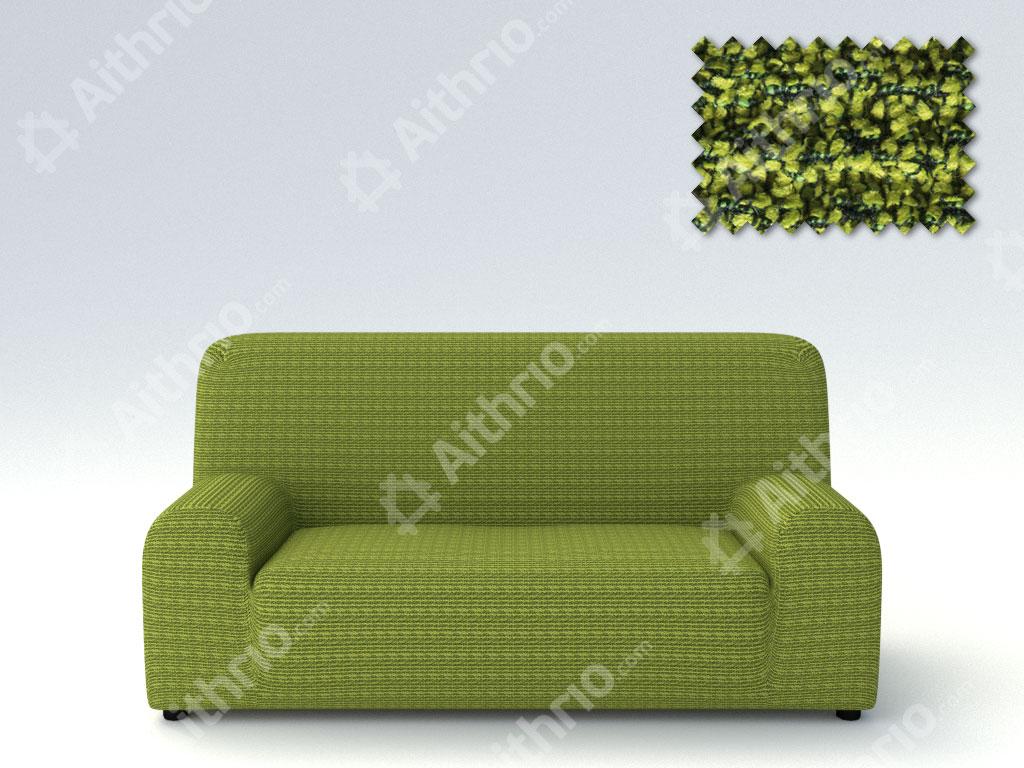 Ελαστικά Καλύμματα Προσαρμογής Σχήματος Καναπέ Elegant – C/6 Πράσινο – Τριθέσιος-10+ Χρώματα Διαθέσιμα-Καλύμματα Σαλονιού