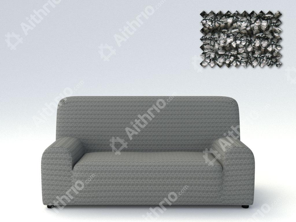 Ελαστικά Καλύμματα Προσαρμογής Σχήματος Καναπέ Elegant – C/17 Ασπρόμαυρο – Πολυθρόνα-10+ Χρώματα Διαθέσιμα-Καλύμματα Σαλονιού