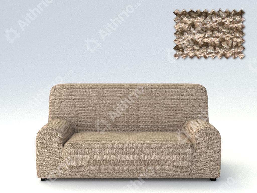 Ελαστικά Καλύμματα Προσαρμογής Σχήματος Καναπέ Elegant – C/18 Λινό – Πολυθρόνα-10+ Χρώματα Διαθέσιμα-Καλύμματα Σαλονιού