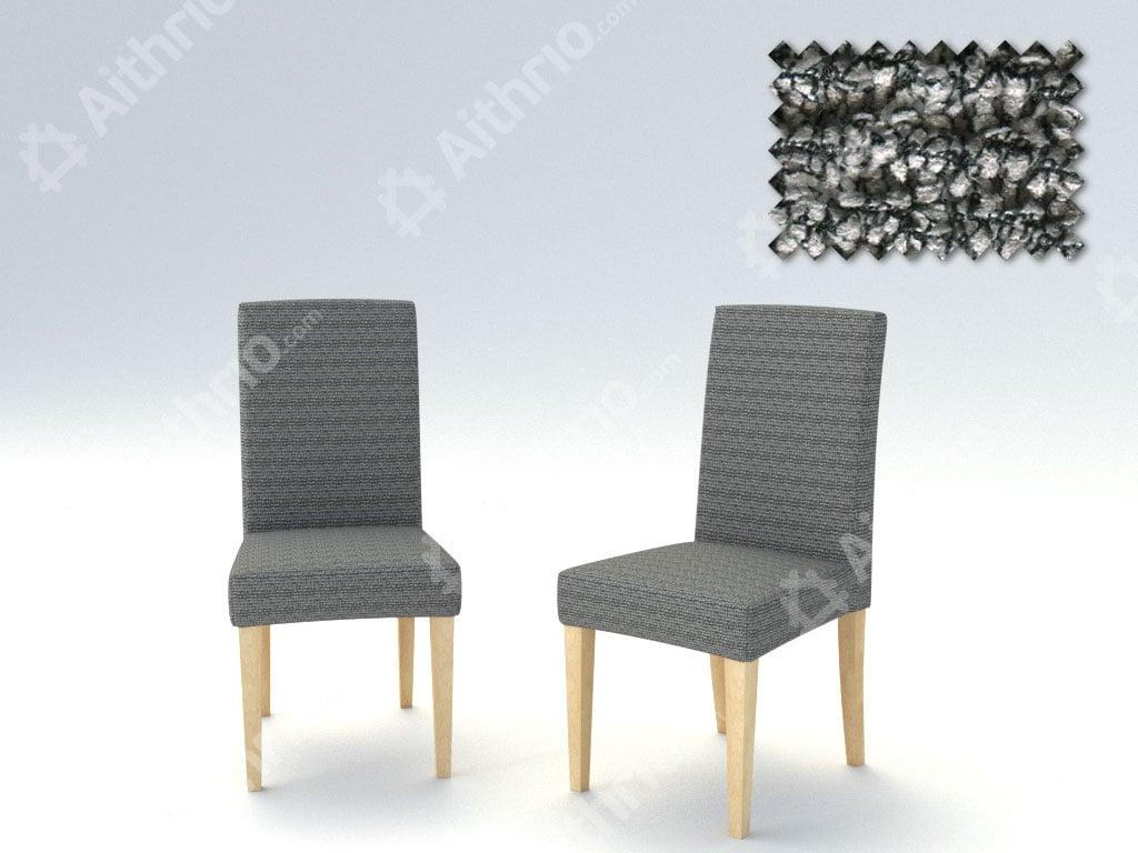 Σετ (2 Τμχ) Ελαστικά Καλύμματα Καρέκλας Με Πλάτη Bielastic Elegant - C/17 Ασπρόμαυρο
