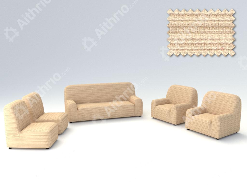 Ελαστικά Καλύμματα Καρέκλας Σαλονιού Ibiza – Ιβουάρ