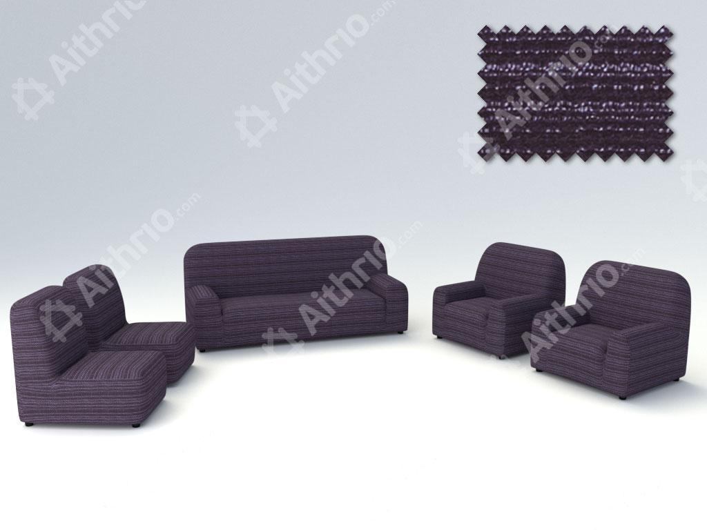 Ελαστικά Καλύμματα Καρέκλας Σαλονιού Ibiza – Μπλε