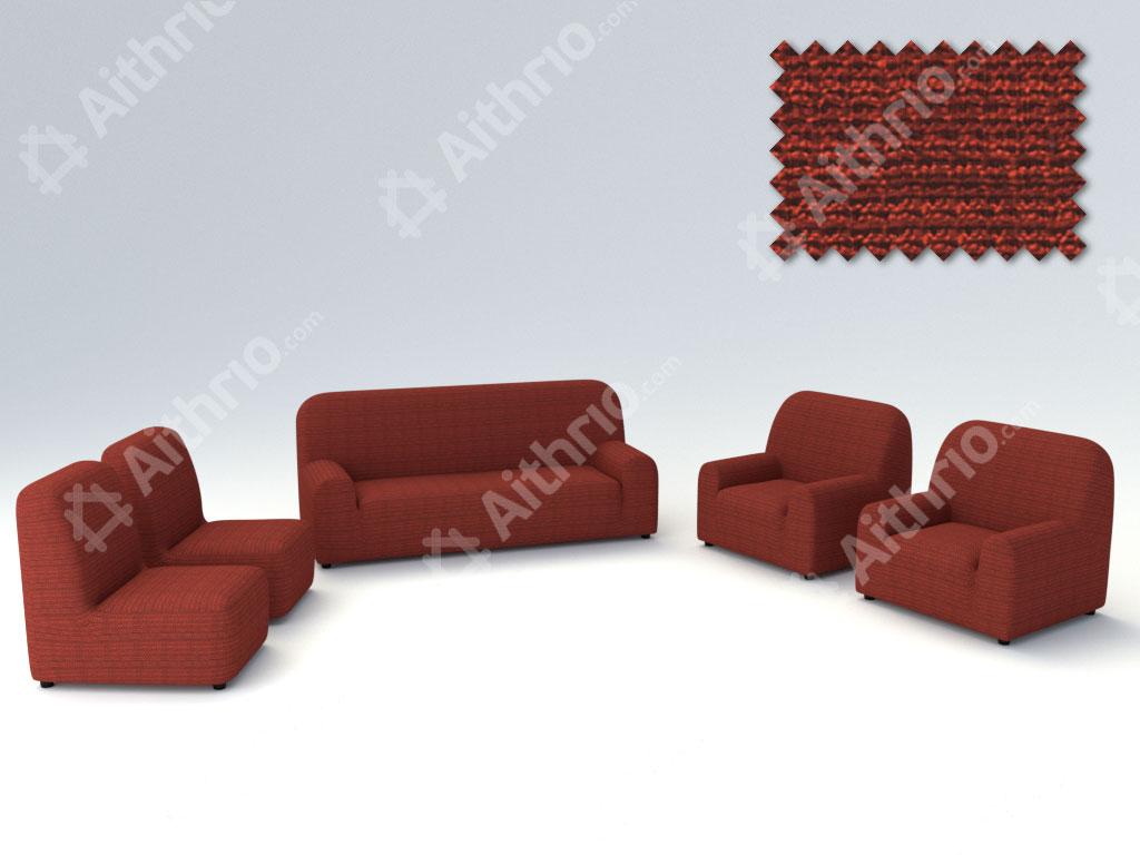 Ελαστικά Καλύμματα Καρέκλας Σαλονιού Ibiza – Μπορντώ