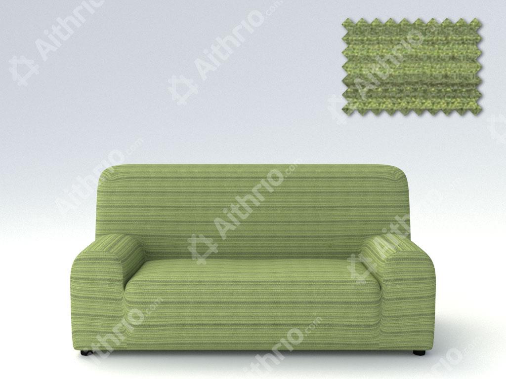 Ελαστικά καλύμματα καναπέ Ibiza-Τριθέσιος-Πράσινο-10+ Χρώματα Διαθέσιμα-Καλύμματα Σαλονιού