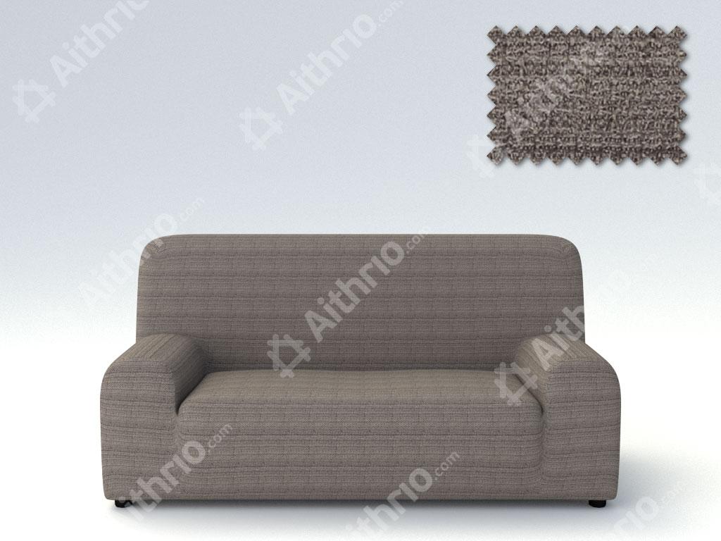 Ελαστικά καλύμματα καναπέ Ibiza-Πολυθρόνα-Γκρι-10+ Χρώματα Διαθέσιμα-Καλύμματα Σαλονιού