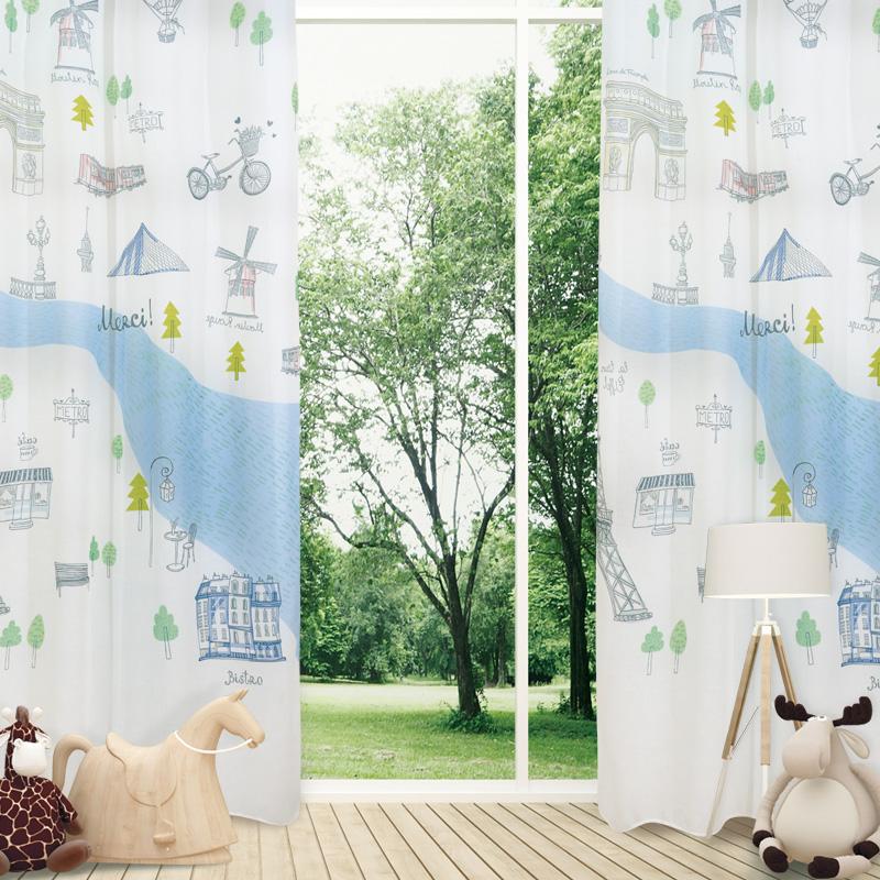 Κουρτίνα Με Τρουκς 140×280 Das Home Curtain 2120 Εκρου-Γκρι-Σιελ