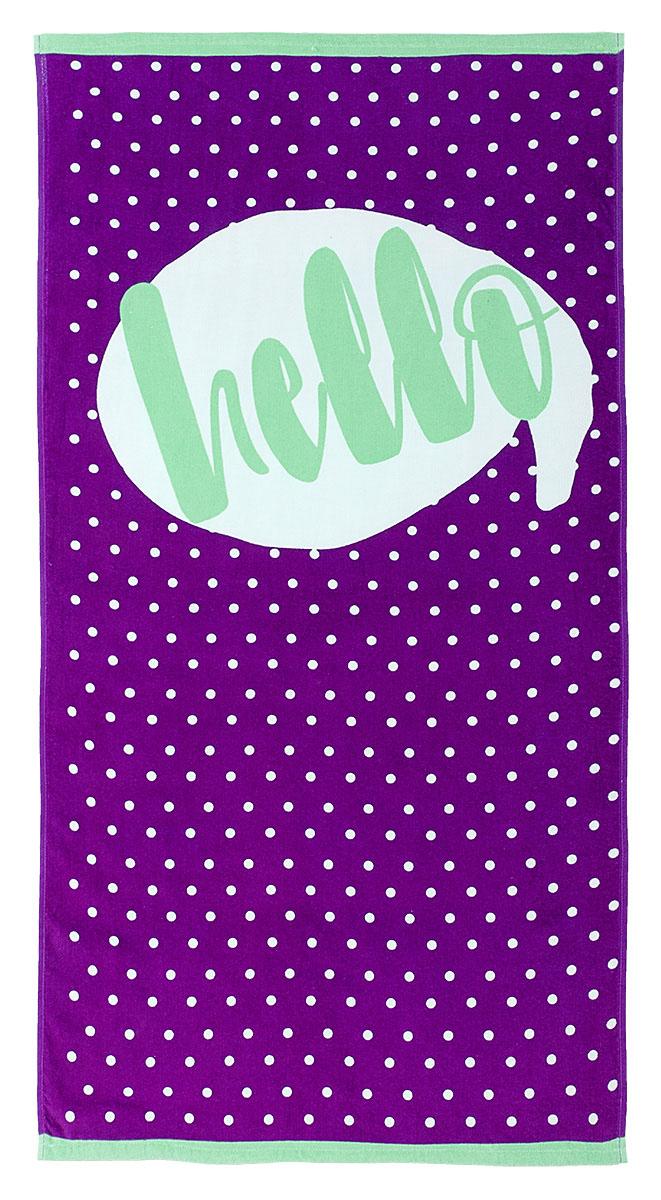 Πετσέτα Θαλάσσης 70×140 Nima – Leon Purple
