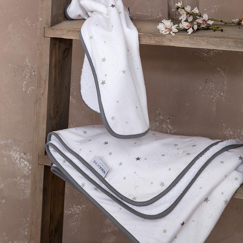Παιδικές Πετσέτες (Σετ 2 Τμχ) Nima Nene Gray