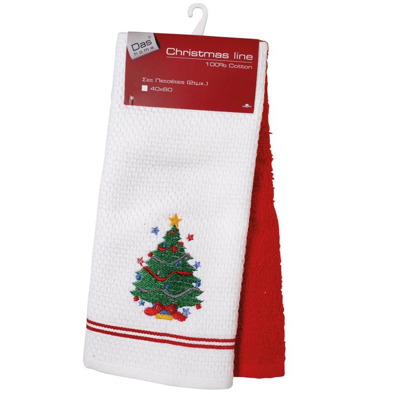 Πετσέτες Κουζίνας (Σετ 2 Τμχ) 40X60 Das Home Christmas 0600 (40x60)