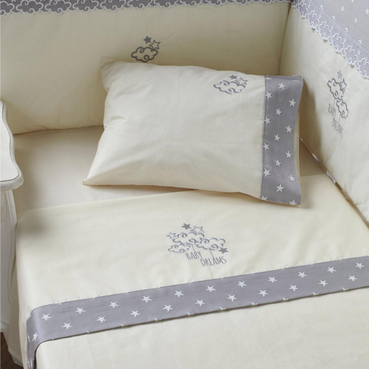 Σεντόνια Κούνιας (Σετ) 120X165 Kentia Serenity Baby Dream Γκρι Χωρίς Λάστιχο