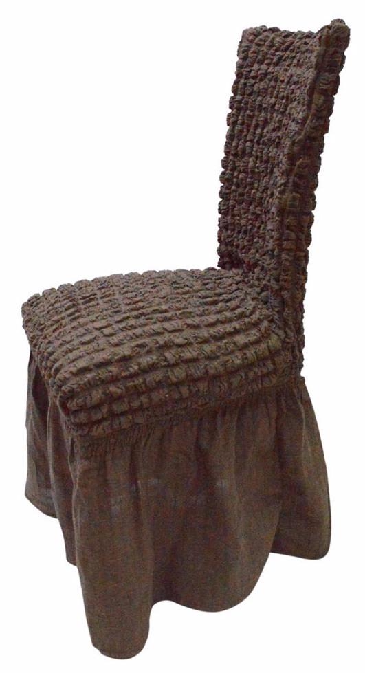 Ελαστικό κάλυμμα καρέκλας 70% Βαμβάκι-30% Λύκρα (Ανά τεμάχιο)-Καφέ καλύμματα επίπλων καλύμματα καρέκλας