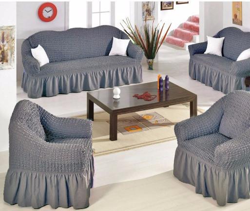 Ελαστικό κάλυμμα καναπέ 70% βαμβάκι 30% λύκρα σετ 3 τεμάχια Αίθριο-Γκρι-6+ Χρώμα