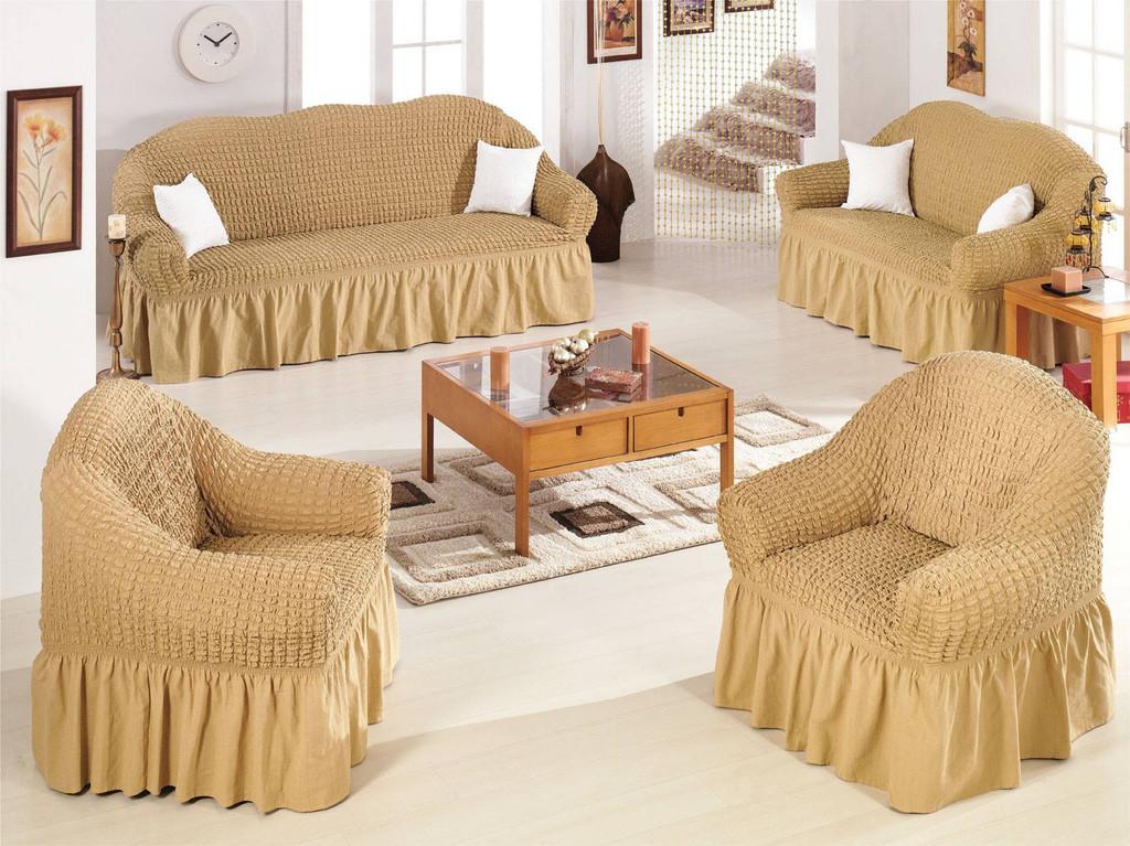 Ελαστικό κάλυμμα καναπέ 70% βαμβάκι 30% λύκρα σετ 3 τεμάχια Αίθριο-Μπεζ-6+ Χρώμα