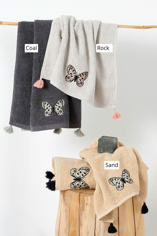 Πετσέτες Μπάνιου (Σετ 2 Τμχ) Palamaiki Towels Collection Cubo Coal
