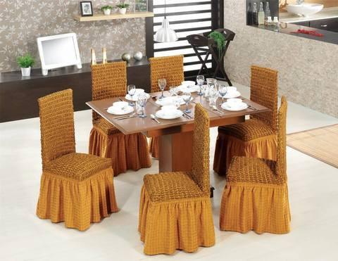 Ελαστικό κάλυμμα καρέκλας 70% Βαμβάκι-30% Λύκρα (Ανά τεμάχιο)-Μπεζ καλύμματα επίπλων καλύμματα καρέκλας