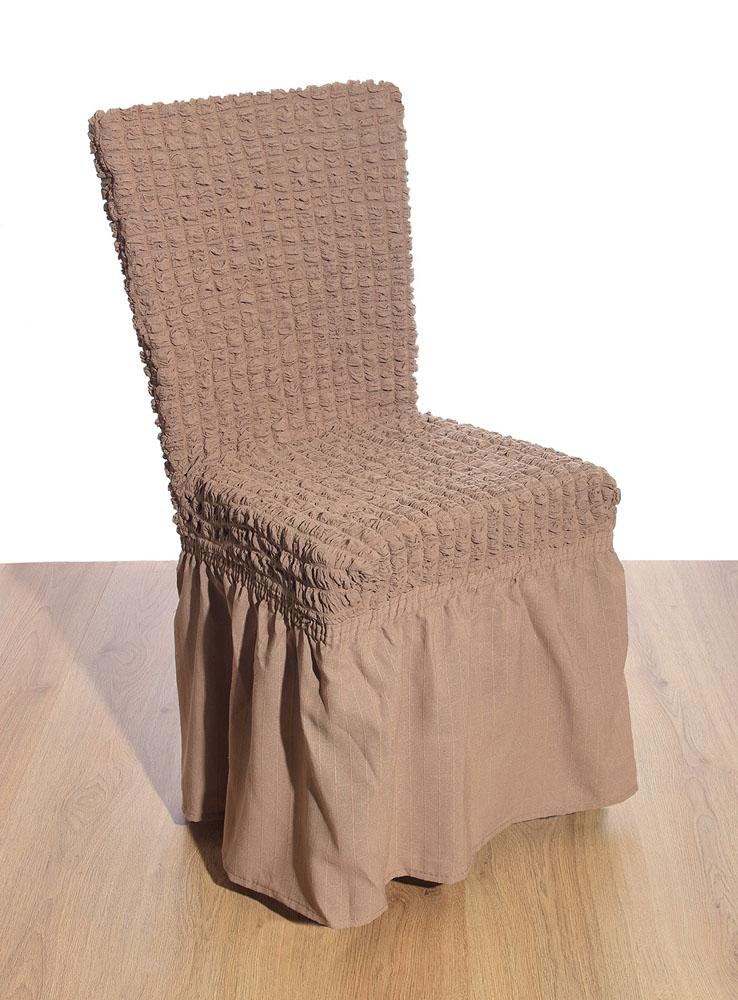 Ελαστικό κάλυμμα καρέκλας 70% Βαμβάκι-30% Λύκρα (Ανά τεμάχιο)-Καφέ Ανοιχτό
