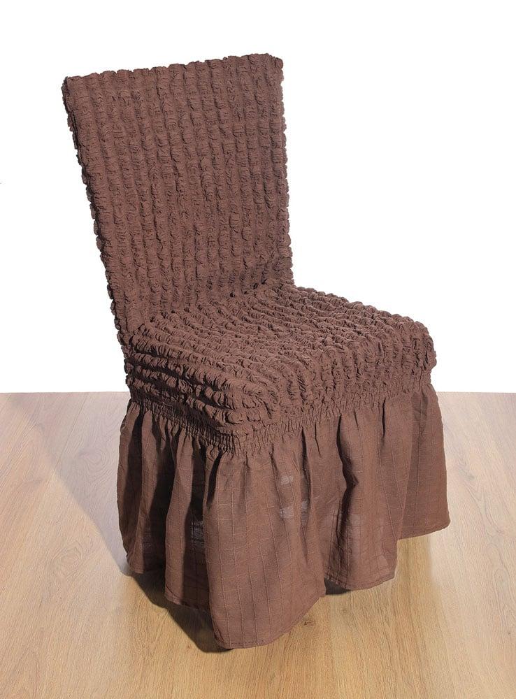Ελαστικό κάλυμμα καρέκλας 70% Βαμβάκι-30% Λύκρα (Ανά τεμάχιο)-Καφέ