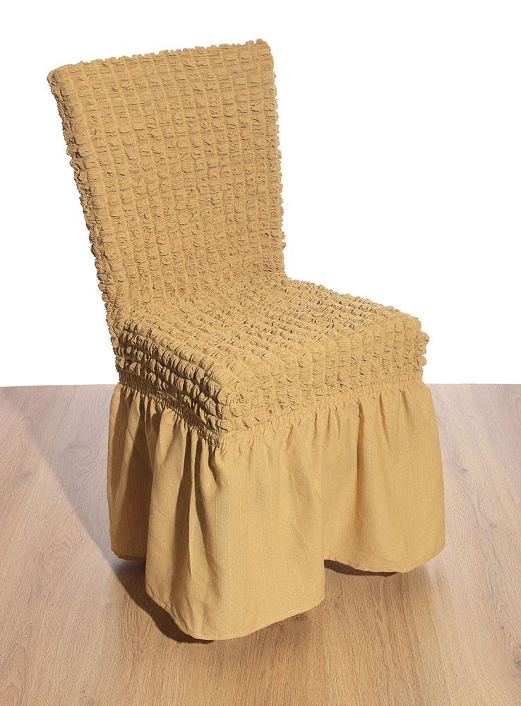 Ελαστικό κάλυμμα καρέκλας 70% Βαμβάκι-30% Λύκρα (Ανά τεμάχιο)-Μπεζ